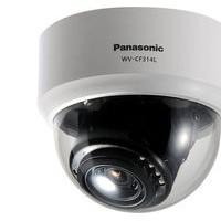 CCTV Panasonic WV-CF314L