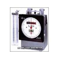 SHINAGAWA Dry Gas Meter DCDa-2C-M