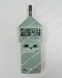 Sound Level Meter Lutron SL-4010, Sound Level Meter Lutron, Alat Ukur Kebisingan Lutron SL-4010,