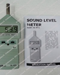 Sound Level Meter, Jual Sound Level Meter, Harga Sound Level Meter, Alat Ukur Kebisingan, Alat Ukur