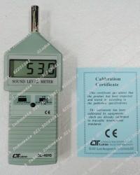 Jual Sound Level Meter, Jual Alat Ukur Kebisingan, Jual Alat Ukur Kebisingan Suara, Jual Lutron Soun