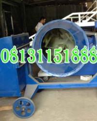 Jual Mesin Molen 350 Liter, Concrete Mixer, Molen Mesin, Mixer Beton, Concrete mixer beton