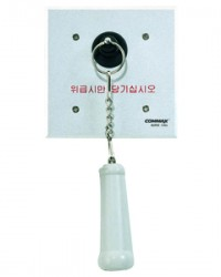 NURSE CALL COMMAX   EXTENDED EMERGENCY SWITCH  ES-420
