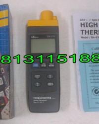 Jual Lutron TM 939, Thermometer Lutron, Lutron,Infrared Thermometer Lutron