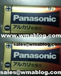 Batteray Panasonic 9 volt