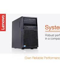 X3100 M5 LENOVO SYSTEM