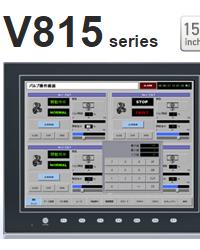 Hakko Electronics - Monitouch V815iXD