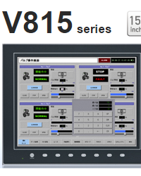 Hakko Electronics - Monitouch V812xSD