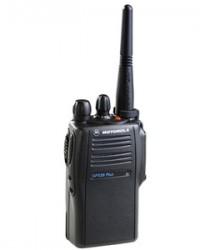 Jual HT Motorola GP 328 Plus | Baru | Murah