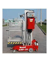 Harga | Pusat | Distributor | Jual | Rental | Servis | Work Platform | Tangga Alumunium | Manlift Mu