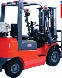 Harga Forklift LPG | Forklift Bahan Bakar Gas / LPG | Forklift Rendah Emisi Gas / LPG