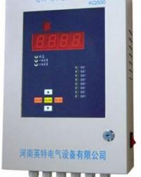 Gas sensor control panel