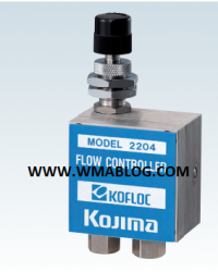 Kofloc Variable Primary Pressure Flow Controller MODEL 2204 SERIES