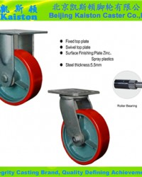KI1121 Kaiston manufactured Polyurethane Caster