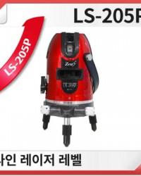 Jual Cross Line Laser Level Zeus LS-205P
