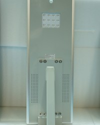 Lampu PJU LED All In One 20 Watt