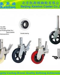 scaffolding castor wheels