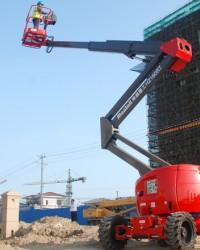 Pusat Articulating Boom Lift |  Harga Man Lift | Tangga Electrik | Sky Lift | Mantall