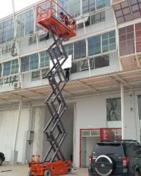 Sewa Scissor Lift | Sewa Tangga Electric | Sewa Sky Lift | Sewa Man Lift | Jual Sky Lift | Mantall