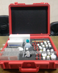 FOOD SECURITY KIT || FOOD SAFETY KIT (TYPE SAFE-02)