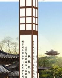 Tiang Lampu Taman Tipe RLH 2