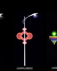 Lampu Hias LED Dekoratif PJU 28