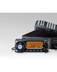 Radio Rig Icom IC-208H VHF/UHF ( Dual Band )
