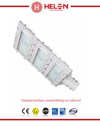 BAT52-E II Series explosion-proof energy-efficient LED floodlight(ⅡB, ⅡC, tD)