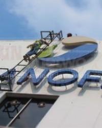 Reklame SANOFI
