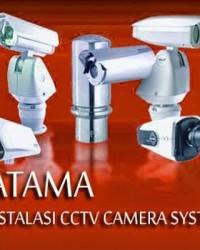 Agen Distributor ! JASA PASANG CAMERA CCTV ~ Di MANTRAMAN