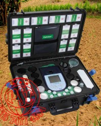 Soil Test Kit SK-500 Palintest