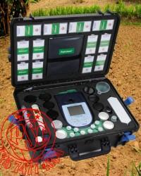 Soil Test Kit SK-500 Palintest