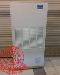 Dehumidifier GEA CFZ-7/S