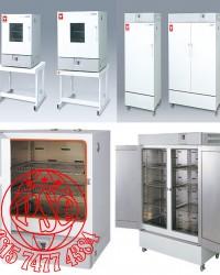 Ovens DKN-DK-DKM Series Yamato Scientific
