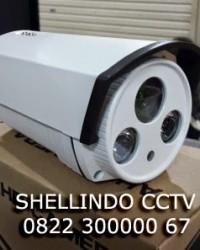 Pemasangan Terjamin- Shelllindo cctv hadir di SUKATANI
