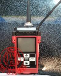 MultiGas Detector GX-2012 Riken Keiki