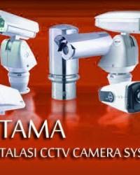 PANTAU SEGERA - PASANG CCTV - Di JASA PEMASANGAN CCTV PAGEDANGAN