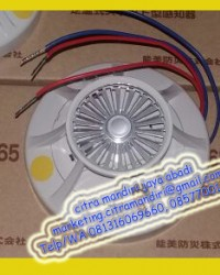 Fixed Temperature Heat Detector Nohmi type FDLJ906-DW-65