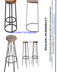 Iron Chair Cafe Type RHIC009