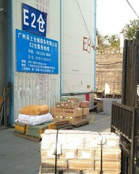 Agent China Import