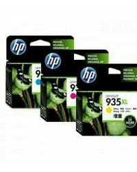 HP 935XL Cyan Ink Cartridge [C2P24AA] di Surabaya