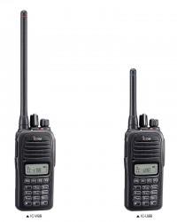 HT Icom IC-V88 Pusat Handy Talky Icom V88 HARGA MIRING