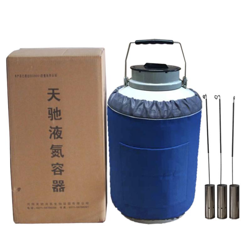Cina Tangki Nitrogen Cair 20L TIANCHI Produsen
