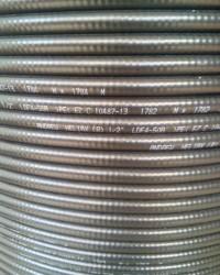 """Jual murah  kabel heliax andrew LDF4 1/2"""""""