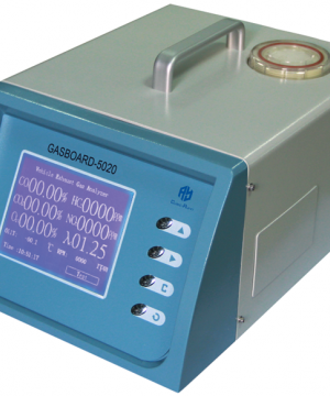 EMISSION GAS ANALYZER || GAS ANALYZER