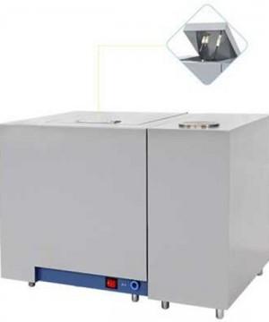 Automatic Calorimeter ZR9302