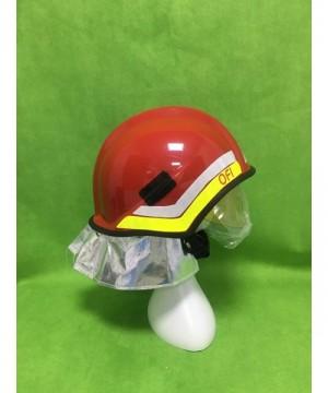 Helm Pemadam GIS T0301 Murah