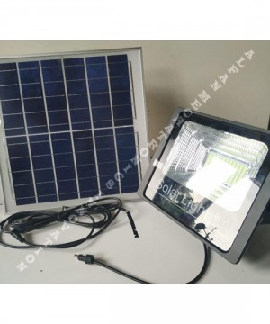 Lampu Sorot Solar Cell