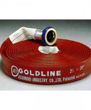 Goldline Fire Hose | Synthetic Rubber Covered Hose | Line Hose