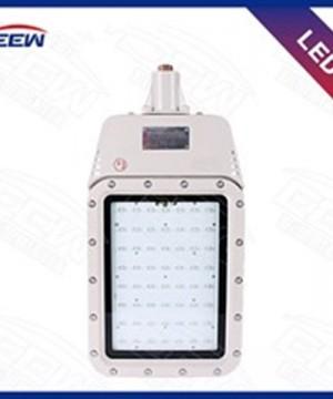Lampu Explosion Proof LED
